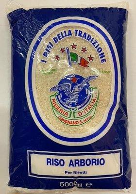 BRAVO ARBORIO RIJST 4X5 KG