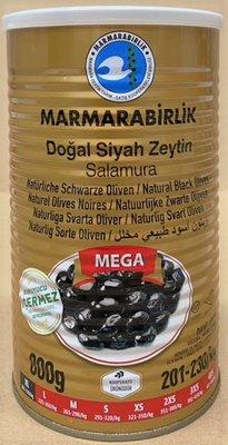 MARMARABIRLIK MEGA OLIJVEN XL 6X800 GR