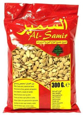 AL SAMIR MELOEN PITTEN GROOT 70X300 GR
